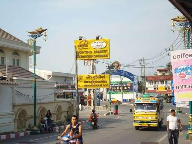 Thailand Family Travel