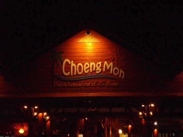 Choeng Mon Village Restaurants