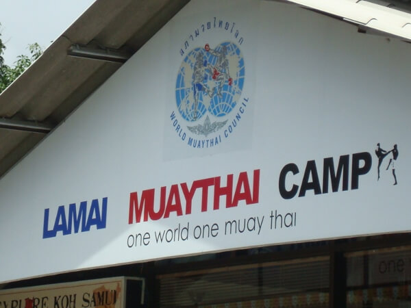 Lamai Beach Muaythai Camp