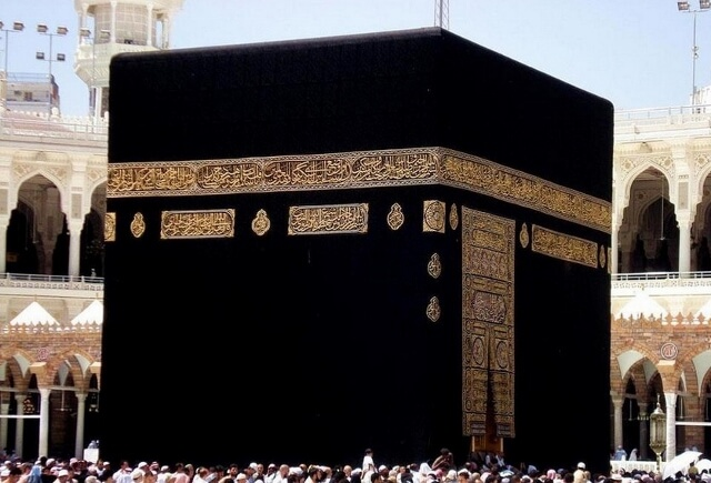 A Few Helpful Hajj Tour Travel Tips