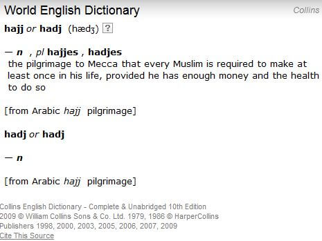 hajj definition