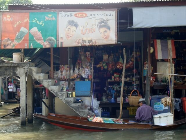 Thailand Floating Market Village Store