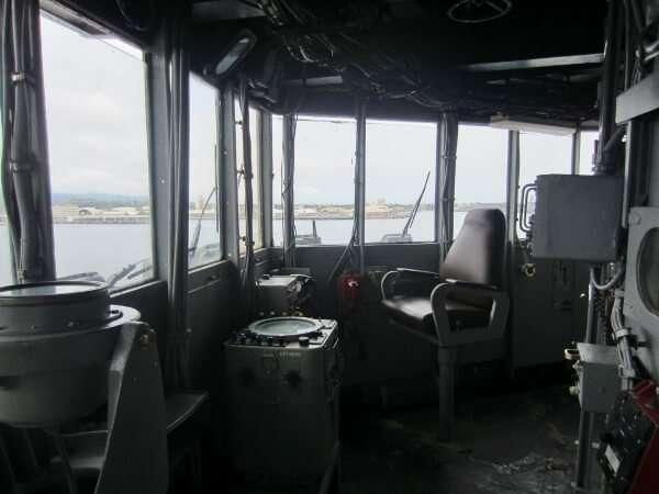 USS Battleship Missouri Bridge