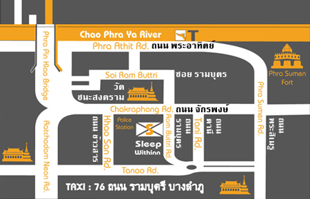 Sleep Withinn Hotel Bangkok Street Map