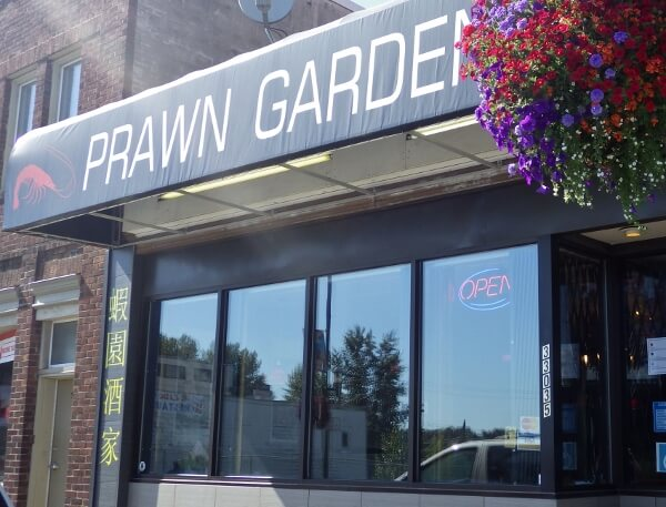The Prawn Garden Restaurant in Mission BC