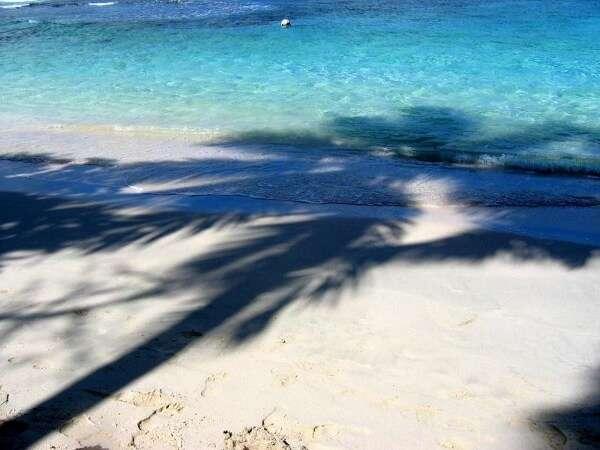 Smugglers Cove Beach Tortola