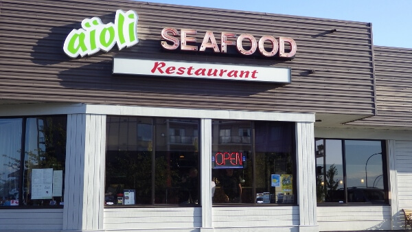 The Aioli Seafood Restaurant in Parksville BC