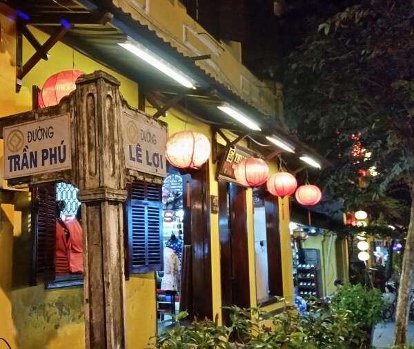Ancient Hoi An Street