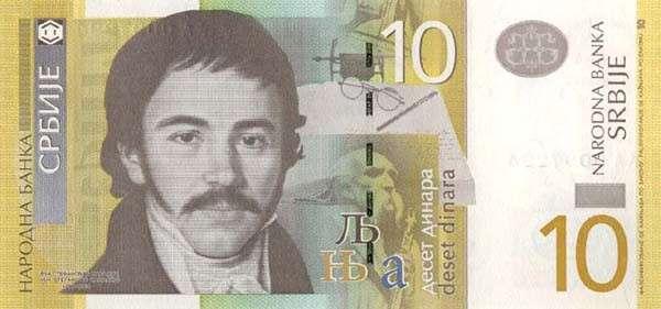 serbian-dinars