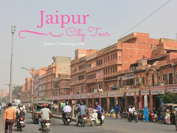 Experience Private Jaipur City Tours