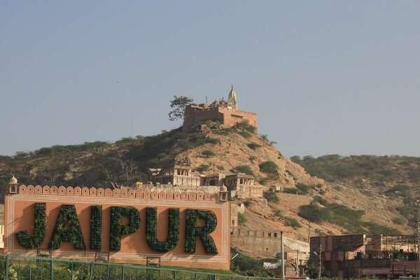 Jaipur India Sign
