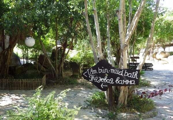 Nha Trang Mud Bath Resorts