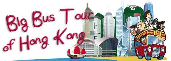 Big Bus Tours Hong Kong Banner