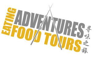 Eating Adventures Food Tours Brand