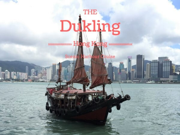 Experience The Dukling Hong Kong Harbour Cruise
