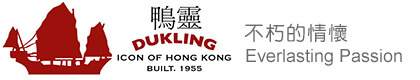 Dukling Logo