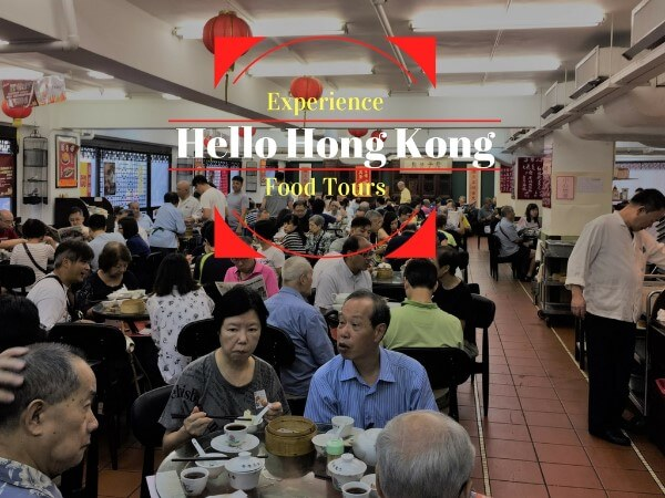 Hello Hong Kong Food Tours