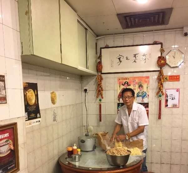 Hong Kong Wonton Preparation
