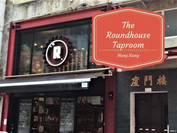 Roundhouse Taproom Hong Kong