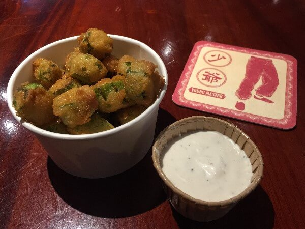 The Roundhouse Taproom Fried Okra