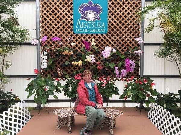Akatsua Orchid Gardens Hawaii