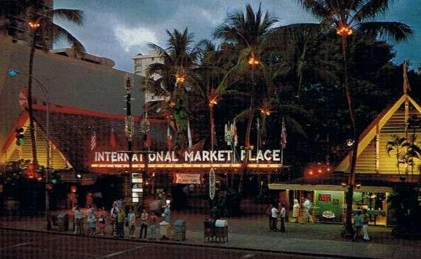 International Market Place Old Postcard