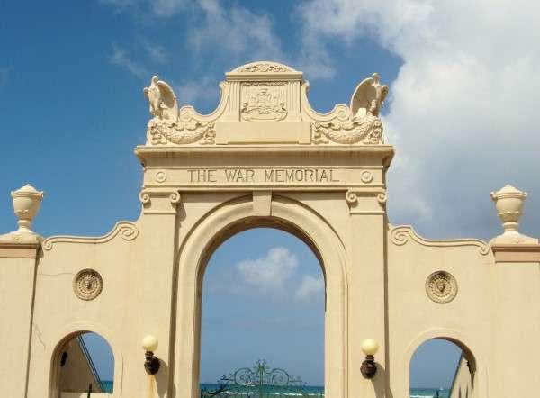 The War Memorial Waikiki Beach