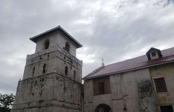 Baclayon Historical Church