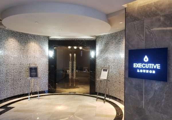 Bai Hotel Cebu Executive Lounge Entrance