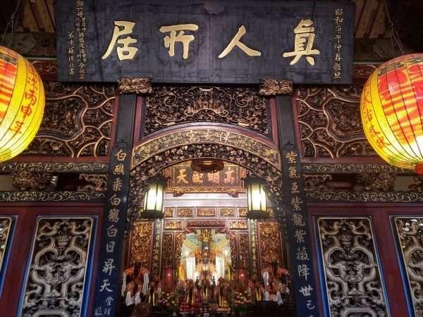 Bao'an Temple Shrine Taipei