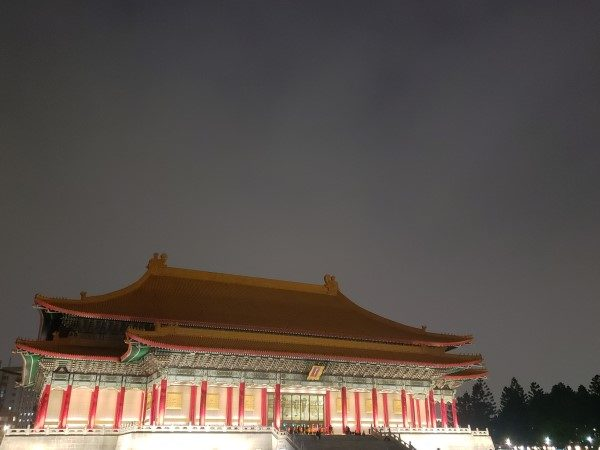 Chiang Kai-Shek Park Concert Hall