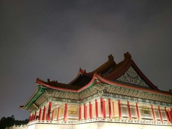 Chiang Kai-Shek Park National Theatre