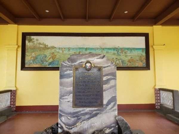 Lapu-Lapu Memorial Cebu