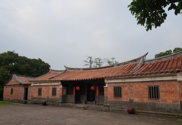Lin-An tai Historic House and Museum