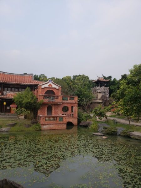 Lin-An tai Historic House and Museum Grounds