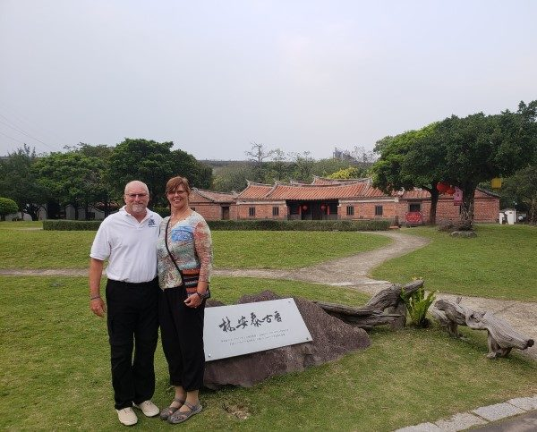 Lin-An tai Historic House and Museum Taipei Taiwan