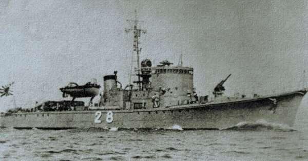 Lusong Japanese Gunboat Historical Image