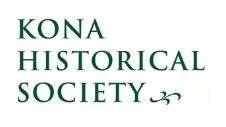 Kona Historical Society Logo