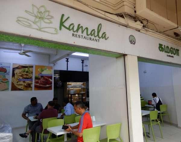 Kamala Restaurant Singapore