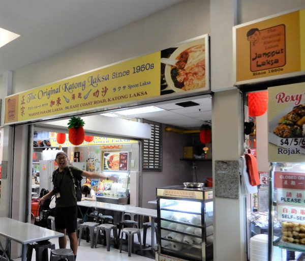 Katong Laksa Restaurant