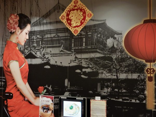 China Red Restaurant Mural