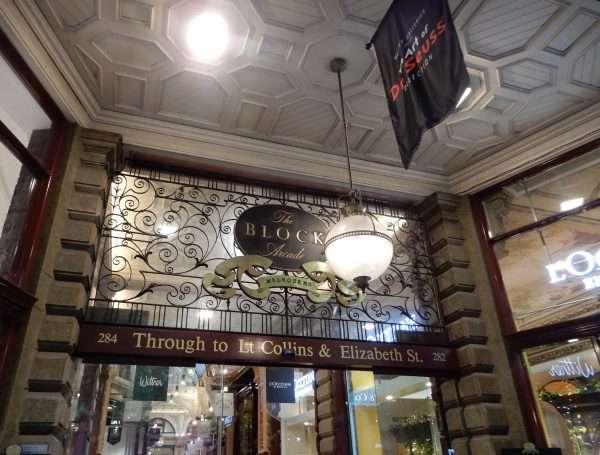 The Block Arcade Entrance Melbourne