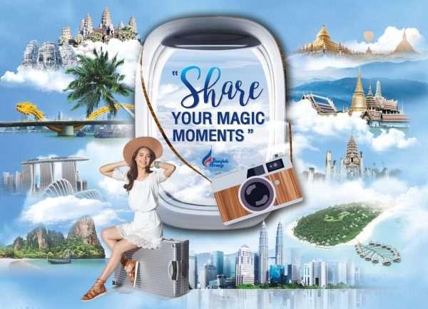 Bangkok Airways Magic Moments Promotion