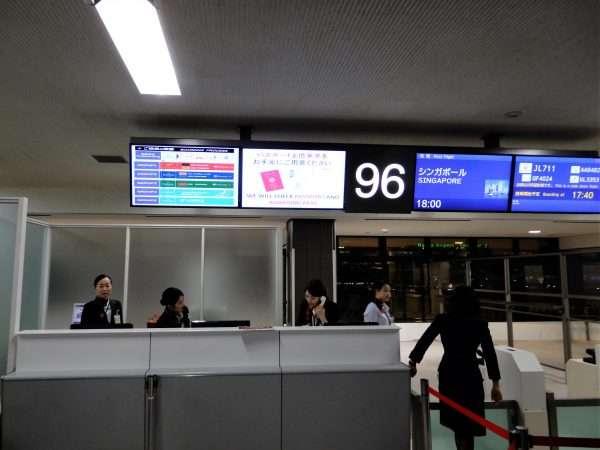 JAL Boarding Gate Tokyo Airport