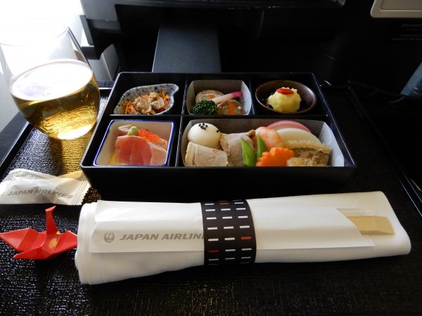 Japan Airlines Business Class Entree