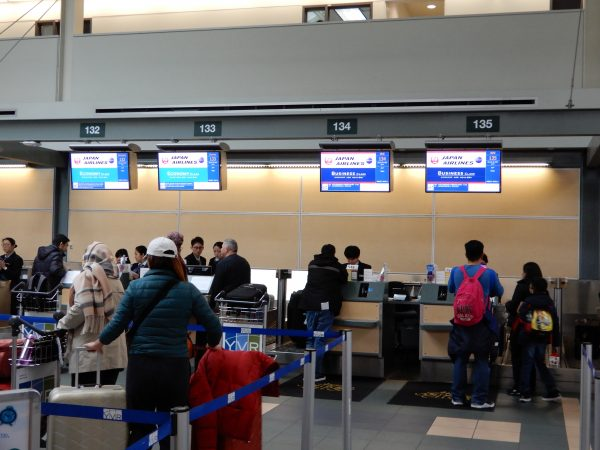 Japan Airlines Check In Counters YVR