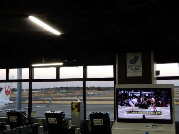 Tokyo Airport Boarding Area
