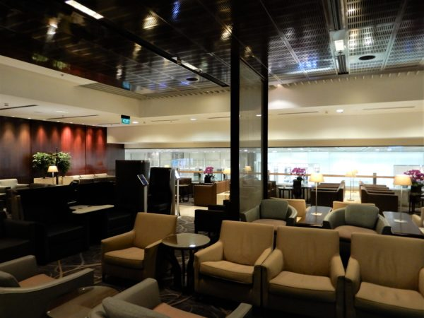Singapore Airlines Business Class Lounge