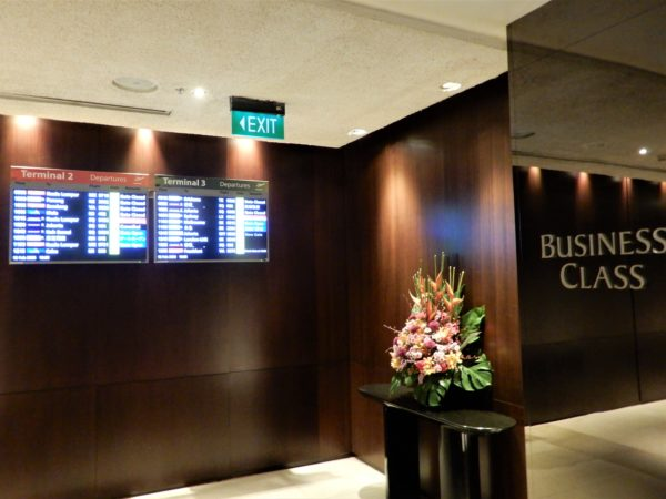 Singapore Airlines Business Class Lounge Changi Airport
