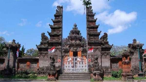 Bali Museum Denpasar Indonesia